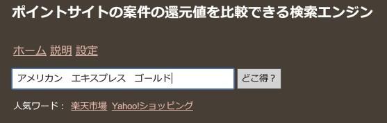 f:id:jikishi:20160531215210j:plain