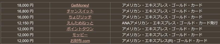 f:id:jikishi:20160531215357j:plain