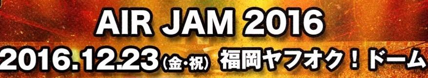 f:id:jikishi:20160611215437j:plain