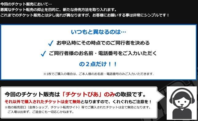 f:id:jikishi:20160612093800j:plain