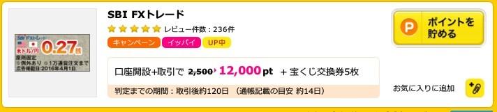 f:id:jikishi:20160614222221j:plain