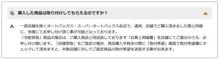 f:id:jikishi:20160616230733j:plain
