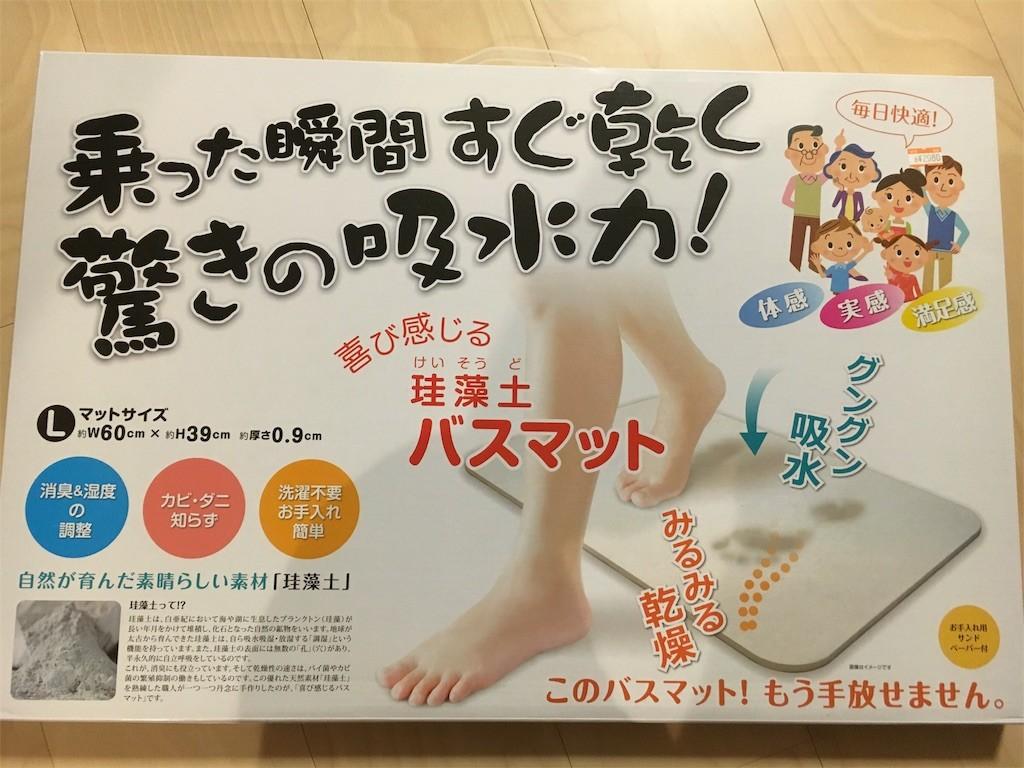 f:id:jikishi:20160619084441j:image