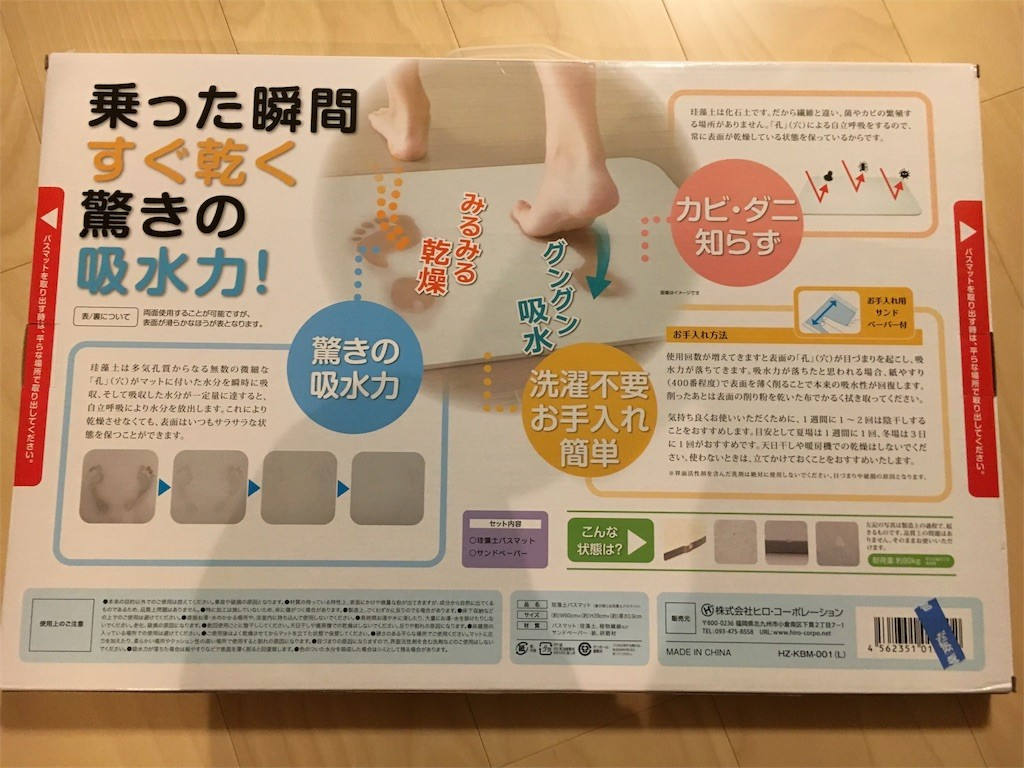 f:id:jikishi:20160619084445j:image