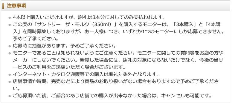 f:id:jikishi:20160621213407j:plain