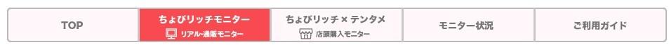 f:id:jikishi:20160621214314j:plain