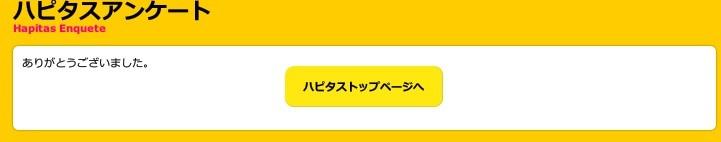 f:id:jikishi:20160622203718j:plain