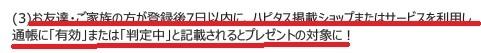 f:id:jikishi:20160622204138j:plain