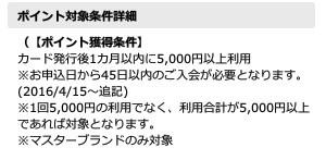 f:id:jikishi:20160628134341j:plain