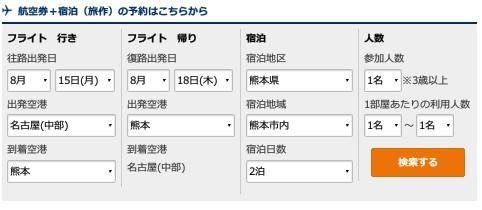 f:id:jikishi:20160703093600j:plain
