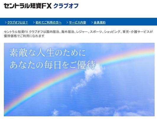 f:id:jikishi:20160705204344j:plain