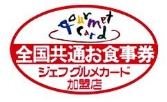 f:id:jikishi:20160705210825j:plain