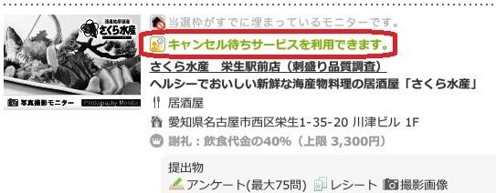 f:id:jikishi:20160708111701j:plain