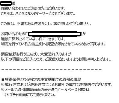 f:id:jikishi:20160709104613j:plain
