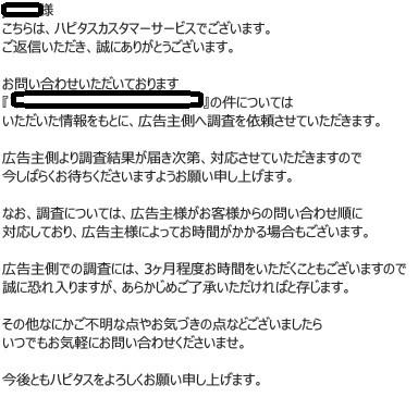 f:id:jikishi:20160709105220j:plain