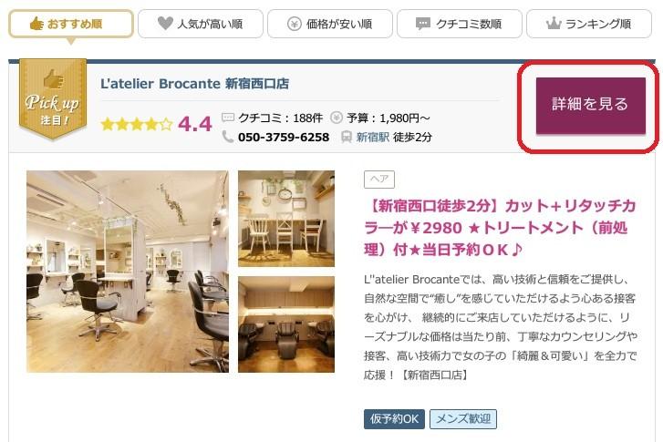 f:id:jikishi:20160713215125j:plain