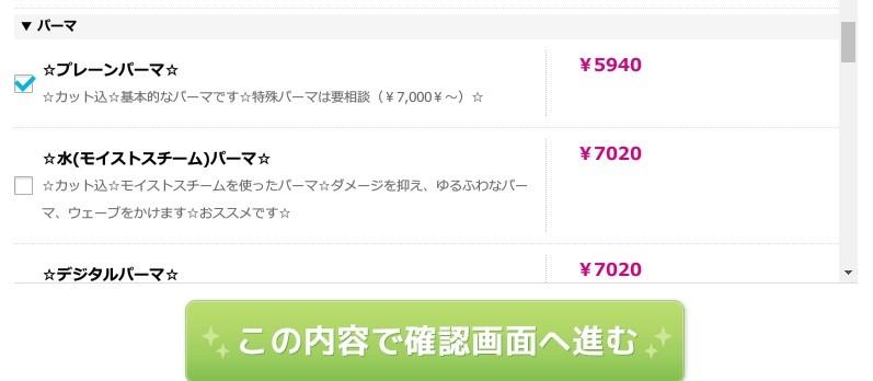 f:id:jikishi:20160713215328j:plain