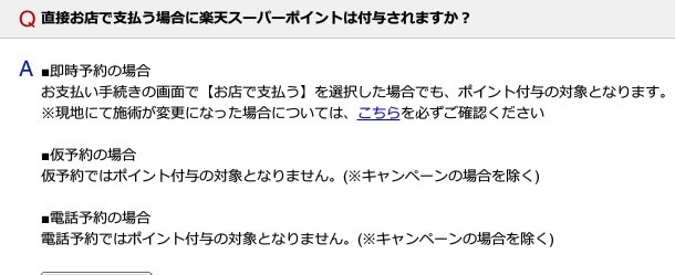 f:id:jikishi:20160713221236j:plain