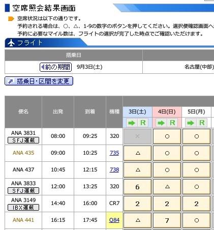 f:id:jikishi:20160714222910j:plain