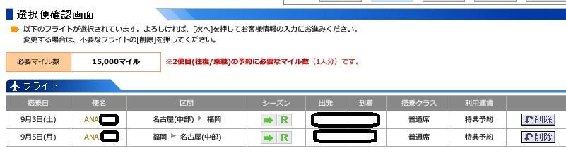 f:id:jikishi:20160714222948j:plain