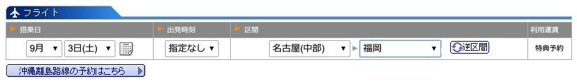 f:id:jikishi:20160714223145j:plain