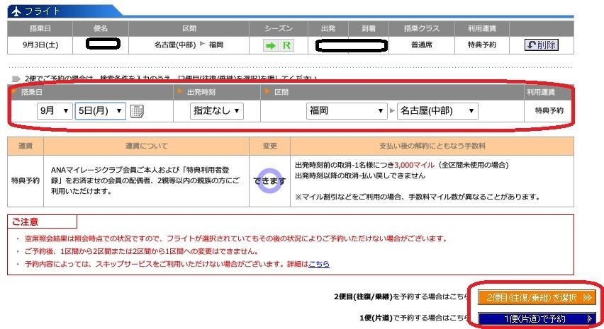 f:id:jikishi:20160714223740j:plain