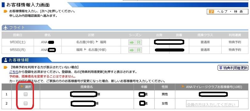 f:id:jikishi:20160714224108j:plain
