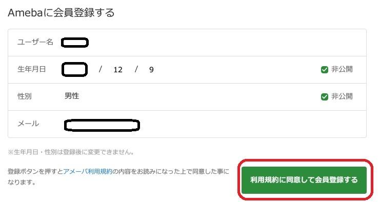 f:id:jikishi:20160716111831j:plain