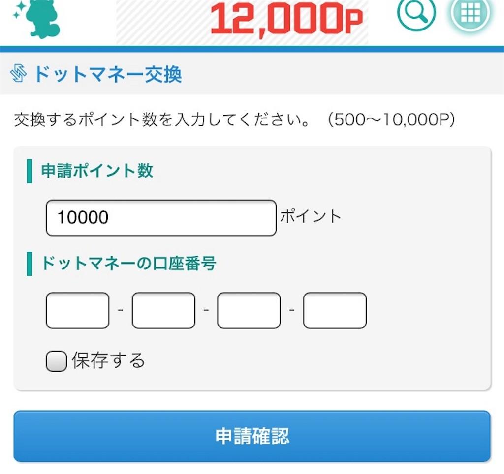 f:id:jikishi:20160716113940j:image