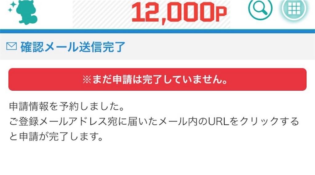 f:id:jikishi:20160716114210j:image