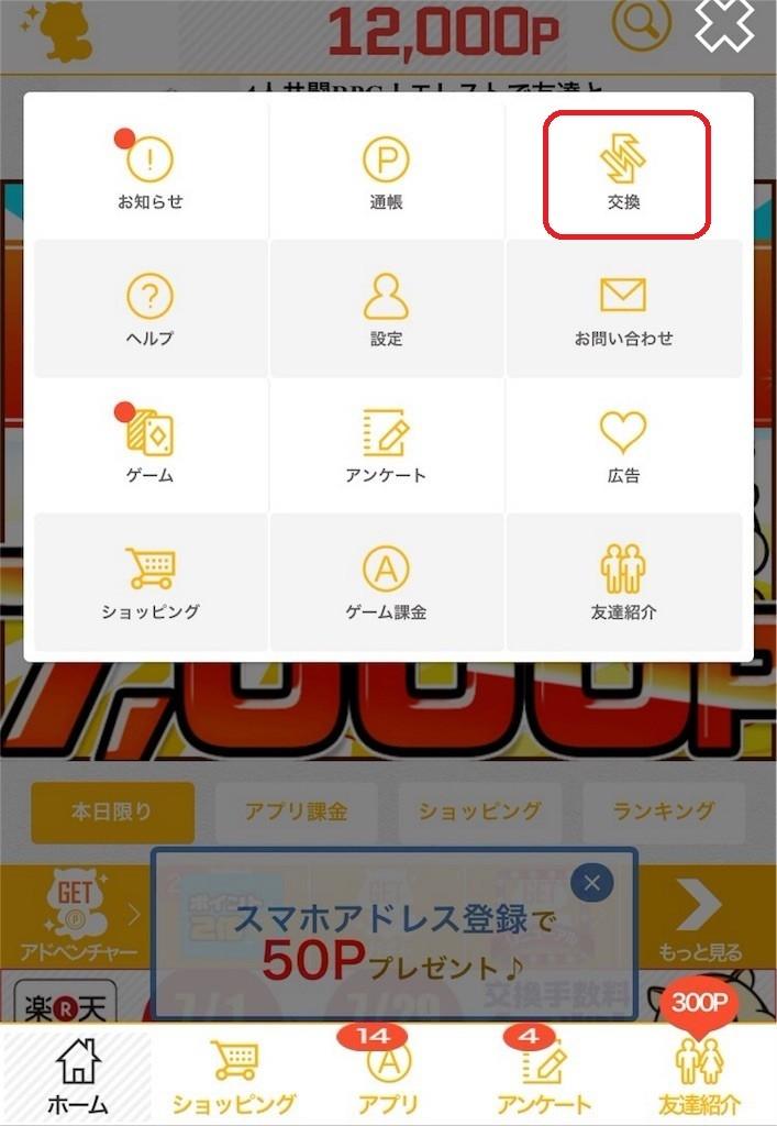 f:id:jikishi:20160716114516j:plain