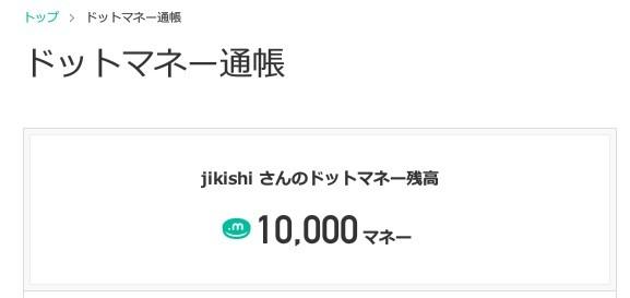 f:id:jikishi:20160716120450j:plain
