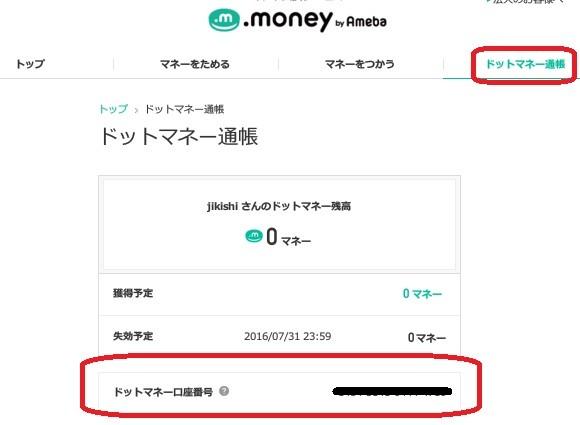 f:id:jikishi:20160716120745j:plain
