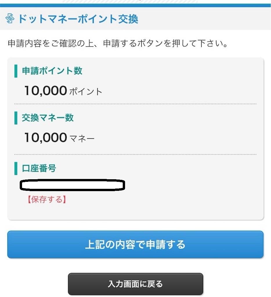 f:id:jikishi:20160716121209j:plain