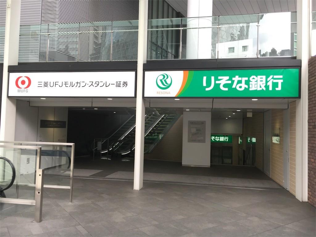 f:id:jikishi:20160717200115j:image