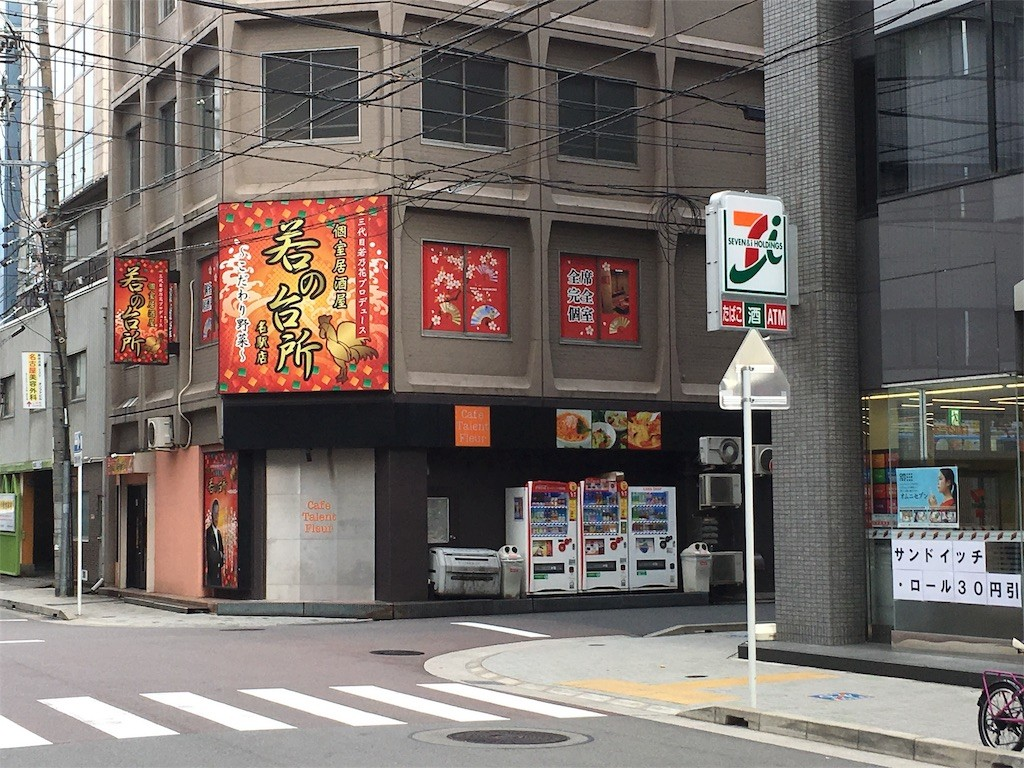 f:id:jikishi:20160717200337j:image