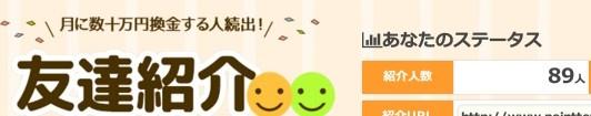 f:id:jikishi:20160722221908j:plain