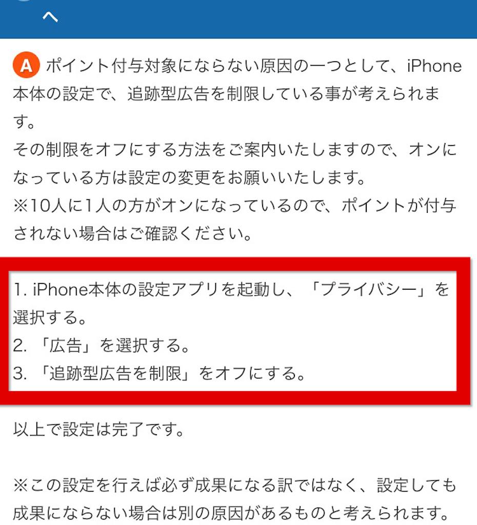 f:id:jikishi:20160728064308p:image
