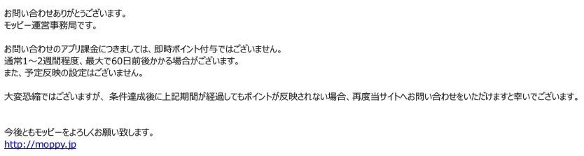f:id:jikishi:20160729163915j:plain
