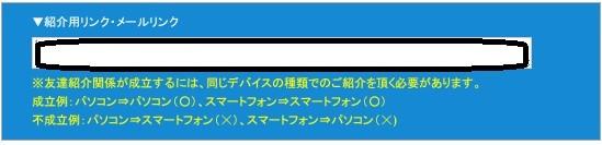 f:id:jikishi:20160806125511j:plain