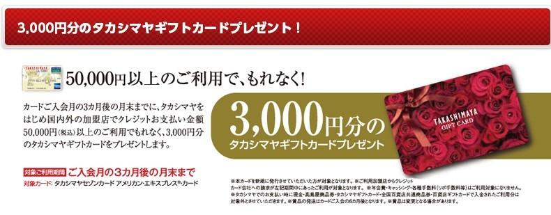 f:id:jikishi:20160806224732j:plain