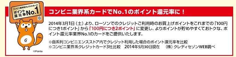 f:id:jikishi:20160806230107j:plain