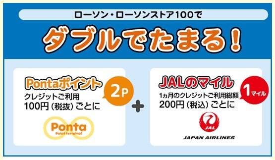 f:id:jikishi:20160806230301j:plain