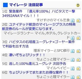 f:id:jikishi:20160806230944j:plain