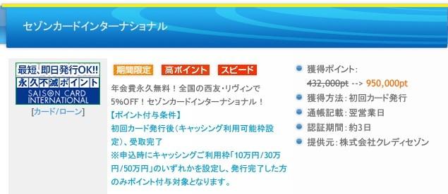 f:id:jikishi:20160807084227j:plain
