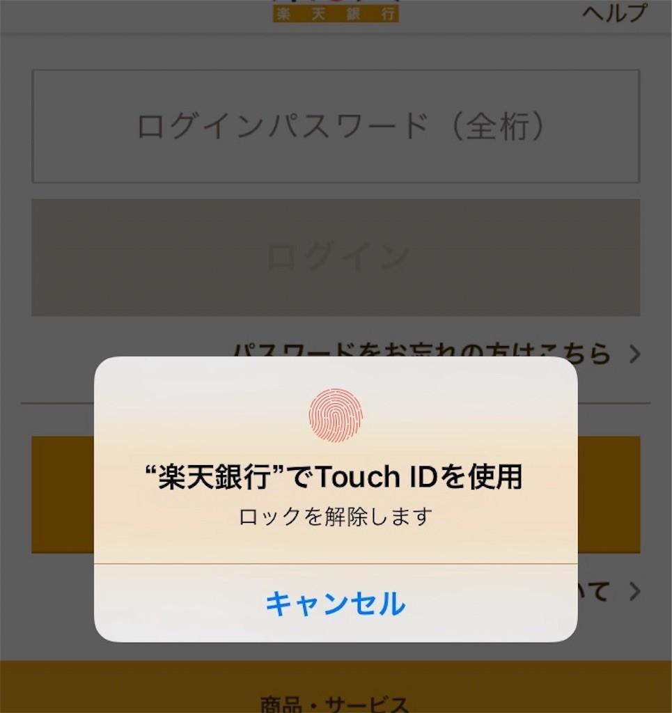 f:id:jikishi:20160809192919j:image