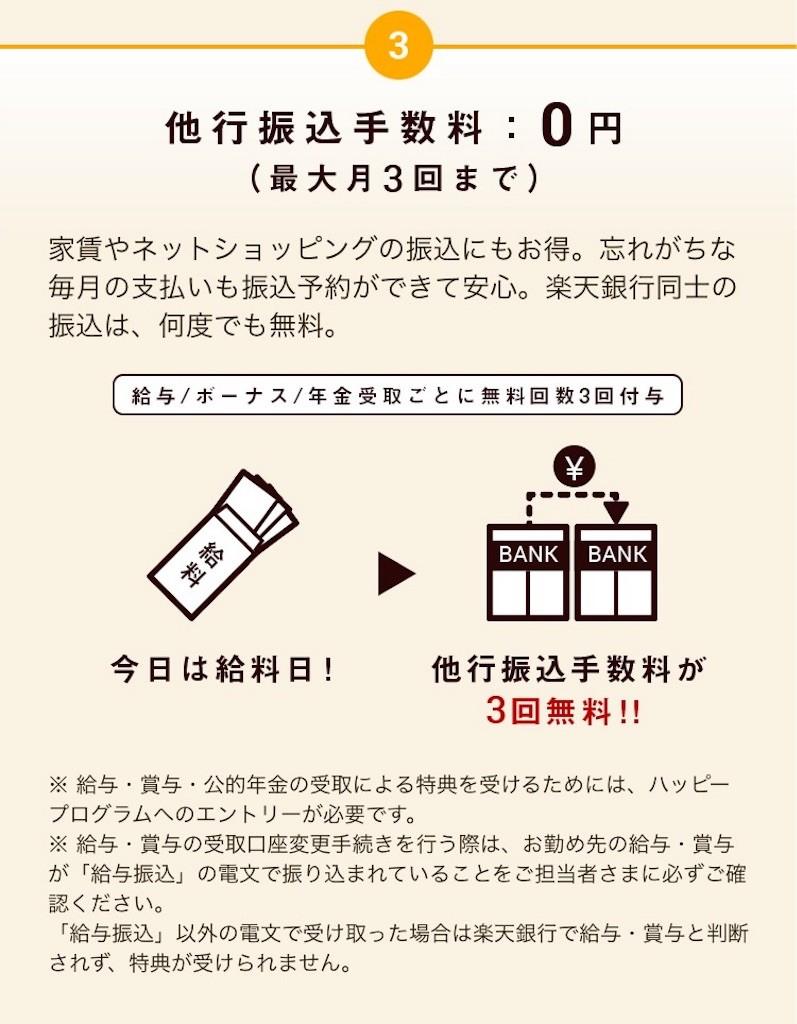 f:id:jikishi:20160809205548j:image
