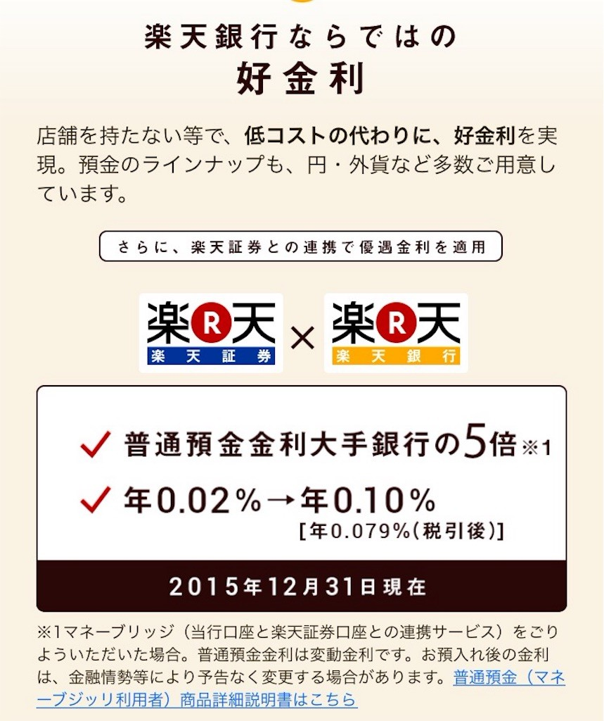 f:id:jikishi:20160809205553j:image