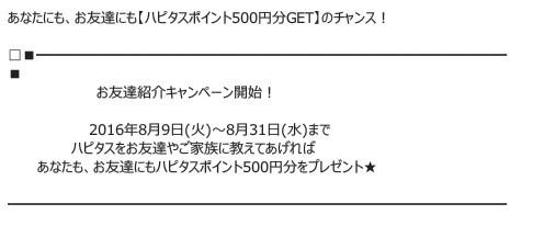 f:id:jikishi:20160810180507j:plain