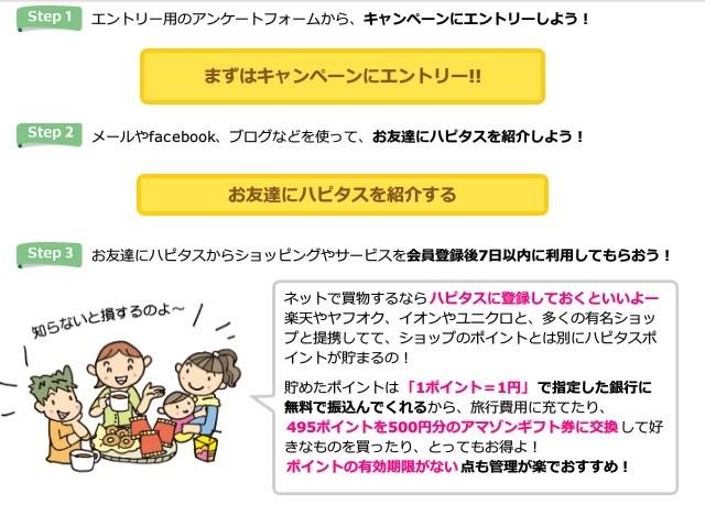 f:id:jikishi:20160810180728j:plain